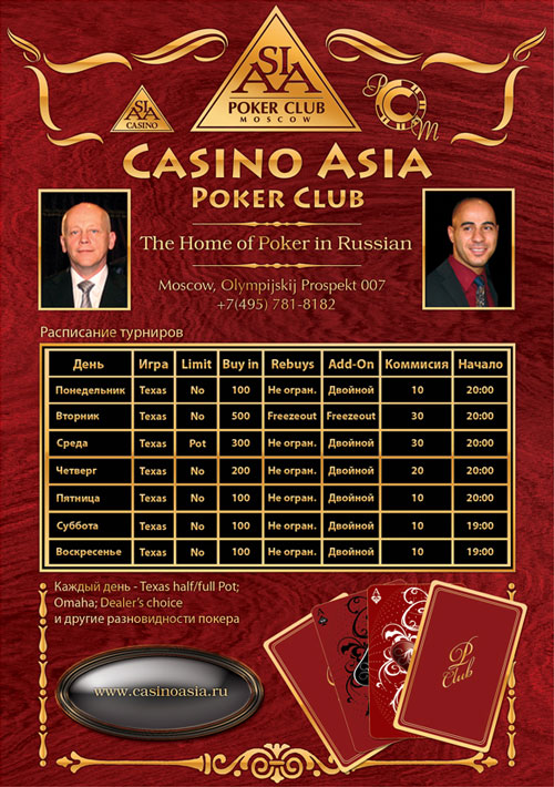 Club asia casino coeur dlane casino events